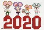 2020あけましておめでとうございます