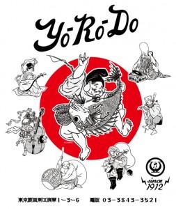 Yo-Ro-Do