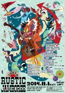 TOKYO RUSTIC JAMBOREE 2014