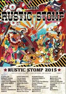 RUSTIC JAMBOREE 2015