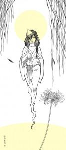 幽霊Girl