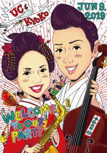 UC&KYON2 wedding bash