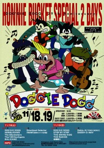 DOGG'IE DOG 29th FLYER