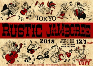 RusticJamboree2018 FLYER