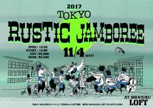 RusticJamboree2017
