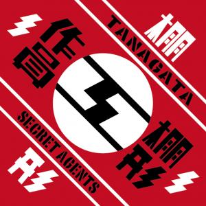 TANAGATA sticker 工作員ver