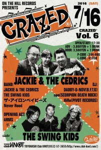 CRAZED Vol.6