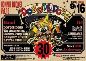 DOG'GIE DOGG 30th FLYER