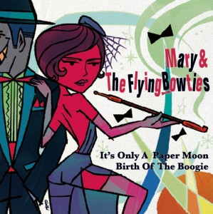 Mary & The Flying Bowties