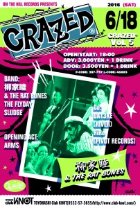 CRAZED Vol.5