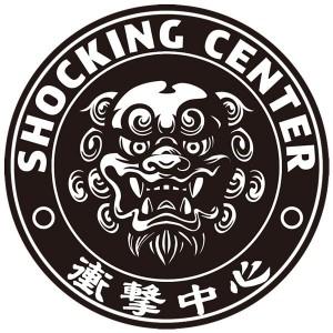 shocking-lion